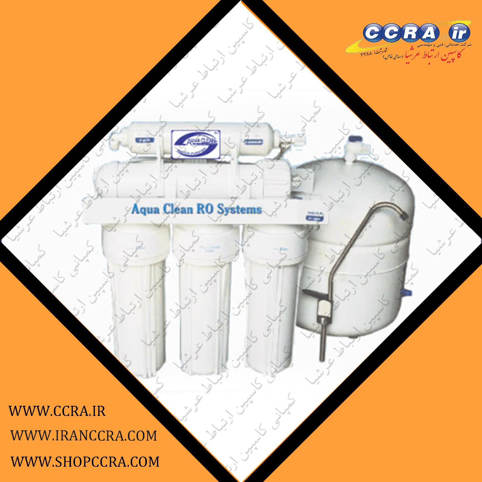 تفاوت اساسی بین انواع دستگاه های تصفیه آب خانگی آکوا کلیین