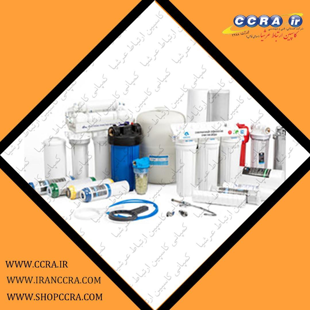 تجهیزات و قطعات مورد استفاده در دستگاه تصفیه آب خانگی آکوا کلیین