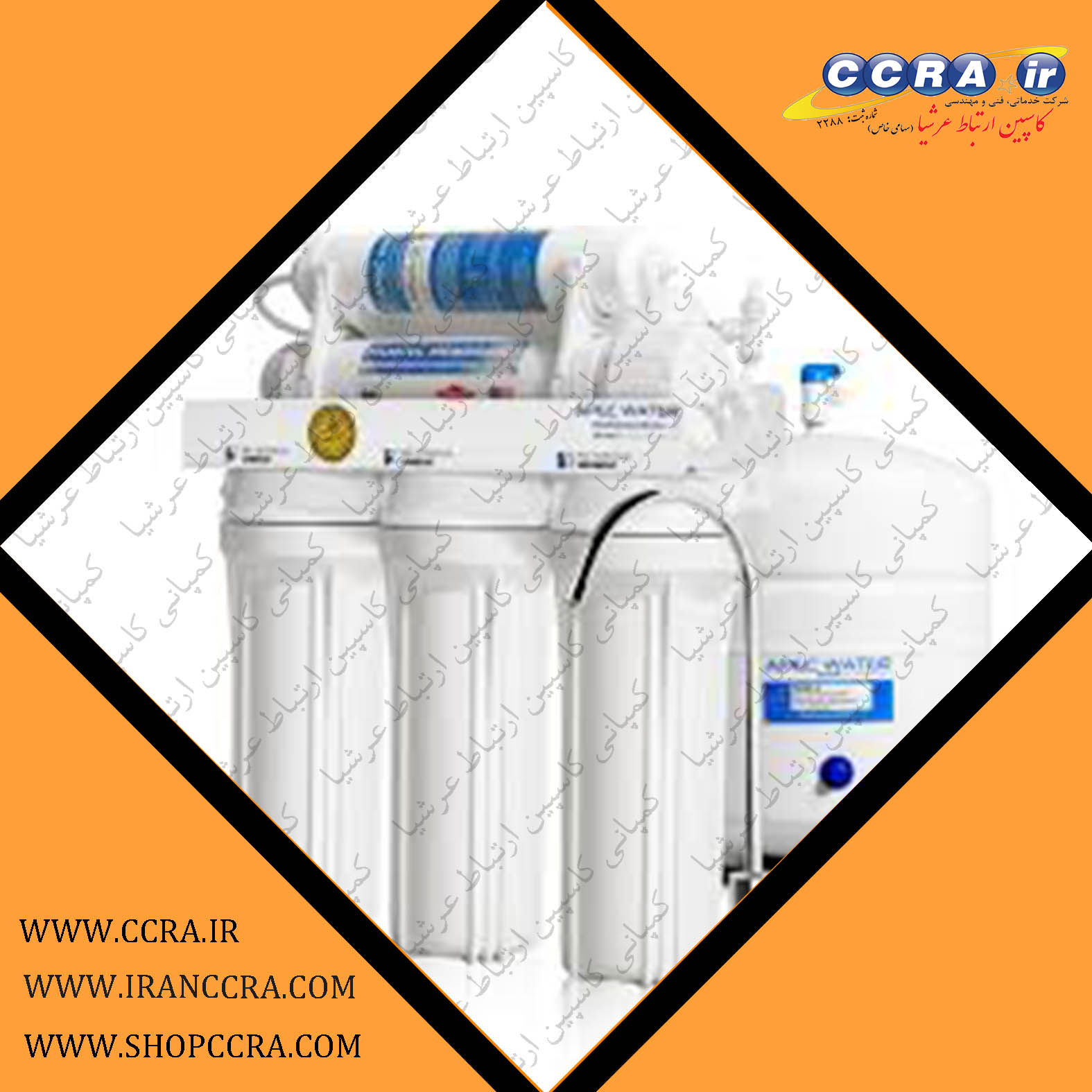 آب با ورود به دستگاه تصفیه آب خانگی آکوا کلیین چه آلاینده هایی را از دست می دهد؟