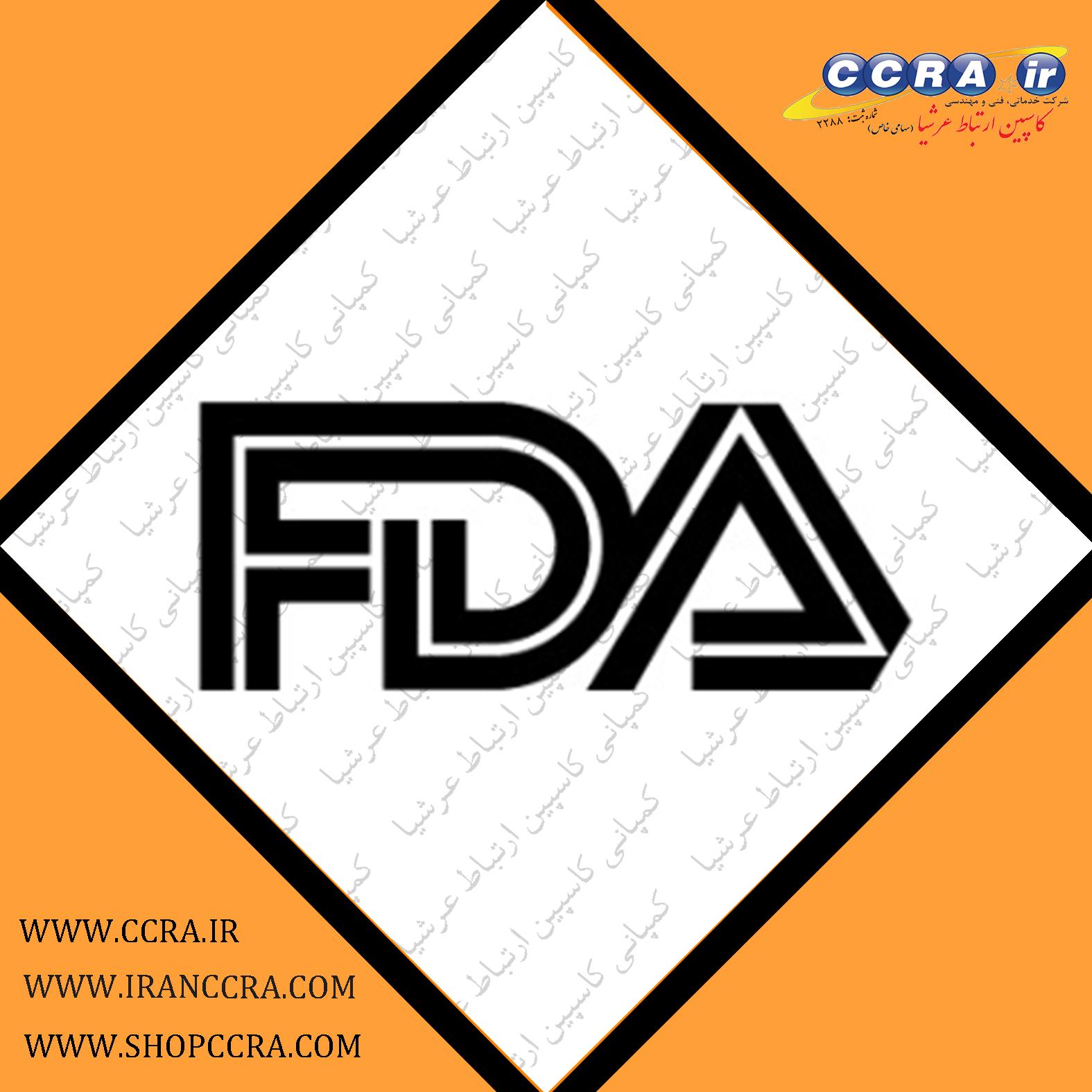استاندارد FDA برای دستگاه های تصفیه آب خانگی آکوا کلیین