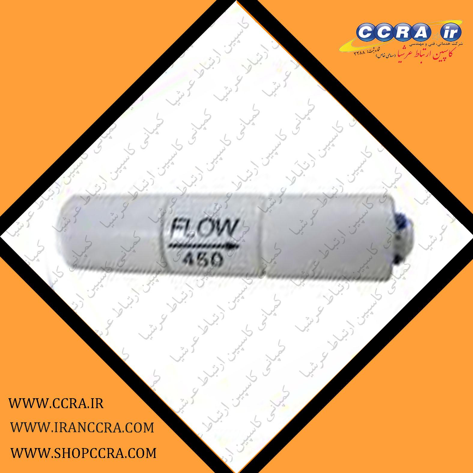فلو فاضلاب 450 در دستگاه تصفیه آب خانگی آکواکلیین